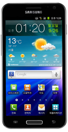 Samsung Galaxy SII HD LTE